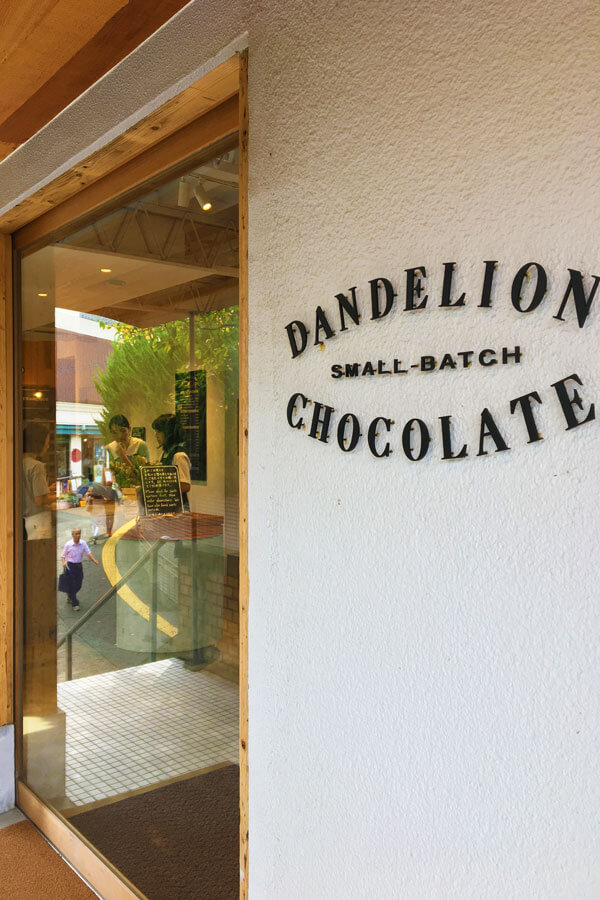(画像)DANDELION CHOCOLATE